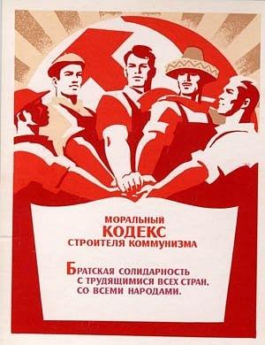 http://cs4303.vkontakte.ru/u20802128/129559610/x_39b97b91.jpg