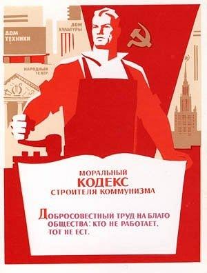 http://cs4303.vkontakte.ru/u20802128/129559610/x_61109e2f.jpg