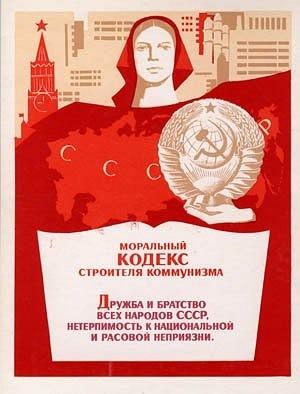 http://cs4303.vkontakte.ru/u20802128/129559610/x_73a29b95.jpg