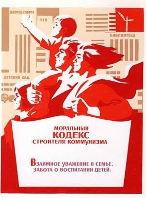 http://cs4303.vkontakte.ru/u20802128/129559610/x_74d3be88.jpg