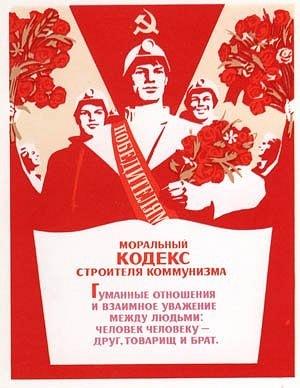 http://cs4303.vkontakte.ru/u20802128/129559610/x_8d88f75c.jpg