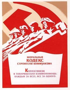 http://cs4303.vkontakte.ru/u20802128/129559610/x_9afaa0e6.jpg