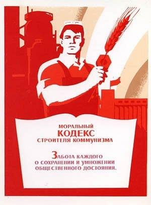 http://cs4303.vkontakte.ru/u20802128/129559610/x_ae8d626f.jpg