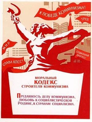 http://cs4303.vkontakte.ru/u20802128/129559610/x_c2a66698.jpg