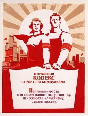 http://cs4303.vkontakte.ru/u20802128/129559610/x_df6d269e.jpg