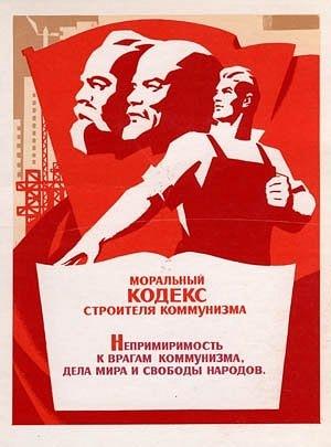 http://cs4303.vkontakte.ru/u20802128/129559610/x_e1b68112.jpg